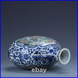 10.6 Old porcelain qing dynasty qianlong mark famille rose Dragon Boat vase