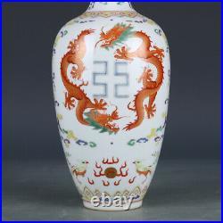 11.6 Old Chinese porcelain qing dynasty qianlong mark famille rose dragon vase