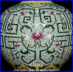 11.6 Qing Qianlong Chinese Famille rose Porcelain Flower Bottle Vase
