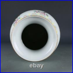 11.8 Old porcelain qing dynasty qianlong mark famille rose flower bird vase