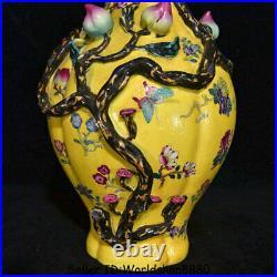 12.4 Qianlong Marked China Qing Yellow Famille Rose Porcelain Peach Bottle Vase
