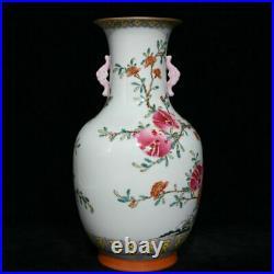 12.4Qianlong Marked China Famille Rose Porcelain pomegranate Flower Bottle Vase