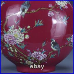 12.5 old porcelain Qing dynasty qianlong mark famille rose flower bird vase