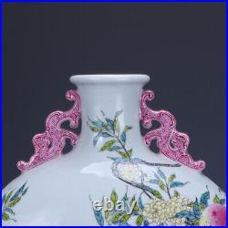 12.5 old porcelain Qing dynasty qianlong mark famille rose peach bat vase