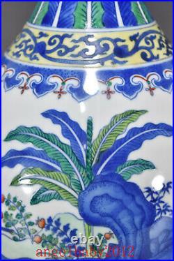 12.6 Fine Porcelain qing dynasty qianlong famille rose bamboo flower bird Vase