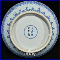 12.8 Qianlong Marked China Qing Famille Rose Porcelain Flower Birds Bottle Vase