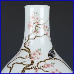 12 Old porcelain qing dynasty qianlong mark famille rose flower bird vase