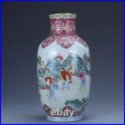 13.1 Old China porcelain qing dynasty qianlong mark famille rose character vase