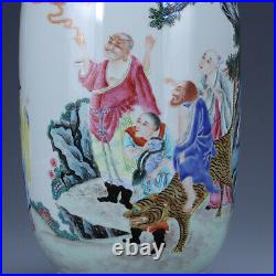 13.1 Old porcelain qing dynasty qianlong mark famille rose gilt character vase