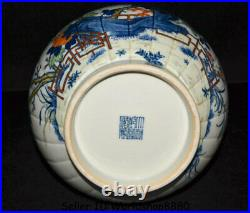 13.2 Qianlong Marked China Qing Famille Rose Porcelain Flower Birds Bottle Vase