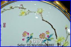 13.2Qianlong Marked China Famille Rose Porcelain Gourds Flat Flower Bottle Vase