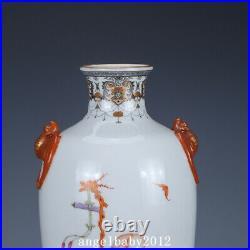 13.6 Old Porcelain Qing dynasty qianlong mark famille rose elderly peach Vase