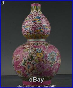 13.6 Qianlong Dynasty Old China Famille Rose Porcelain Dragon Gourd Bottle Vase