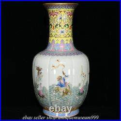 13.6 Qing Qianlong Chinese Famille rose Porcelain Eight Immortals Bottle Vase
