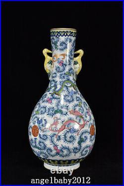 13.8 Chinese Porcelain Qing dynasty qianlong famille rose dragon crane ear Vase