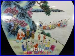 13.8 Old Porcelain qing dynasty qianlong famille rose child dragon flower Vase