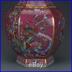 13 China Antique Porcelain Qing qianlong famille rose flowers and birds Vase