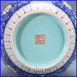 14.7 Old porcelain qianlong mark blue famille rose interlock branch lotus vase