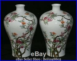 14 Qianlong Marked China Famille Rose Porcelain Dynasty Fruit Tree Bottle Vase