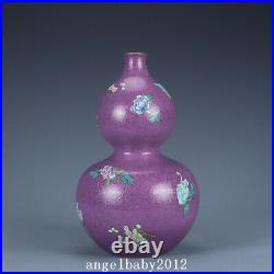 15.5 China Porcelain qing dynasty qianlong mark famille rose flower gourd Vase