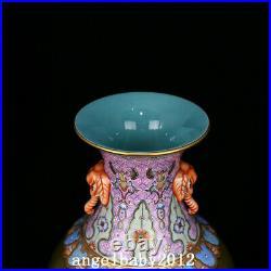 16.9 China Porcelain qing dynasty qianlong mark famille rose children play Vase