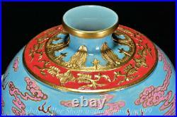 16 Qianlong Marked China Famile Rose Porcelain Gilt Dynasty Dragon Bottle Vase