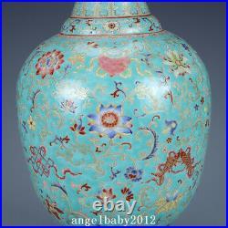 17.1 China Porcelain Qing dynasty qianlong mark famille rose eight symbols Vase