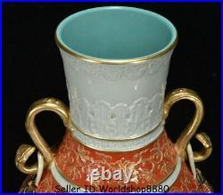 17.2 Qianlong Marked China celadon Red Famile Rose Porcelain Flower Bottle Vase