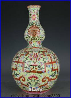 17 Qianlong Marked Chinese Famille Rose Porcelain Gourd Shape Flower Vase