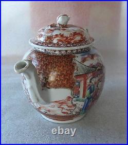1700's Chinese Export Porcelain Tea pot Famille Rose enamel Kangxi / Qianlong