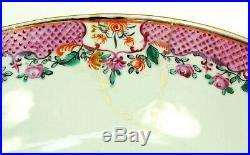 1735-1796 QIANLONG Qing Chinese Fine Porcelain Large Bowl Famille Rose Enameled