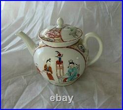 1760's Antique Chinese Export Porcelain Tea pot Famille Rose enamel Qianlong