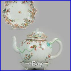 18C Chinese Porcelain Qianlong/Yongzheng Famille Rose Pattipan Antique