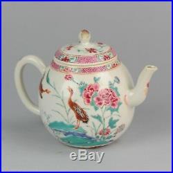18C Chinese Porcelain Teapot Yongzheng Qianlong Birds Famille Rose Antique