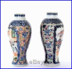 18C Qianlong Chinese 2 Export Famille Rose Porcelain Mandarin Vase Figure