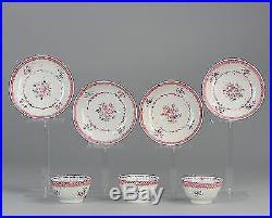 18C Qianlong Chinese Porcelain Cup & Saucer Lowestoft Famille Rose