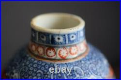 18th C. Chinese Rose Mandarin famille rose vase Qianlong Period Rose Mandarin