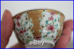 18th Chinese Porcelain Cup & Saucer Famille Rose Kangxi Yongzheng Qianlong
