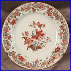 18th c. Chinese Famille Rose Floral Design Plate Yongzheng/Qianlong Period. #29