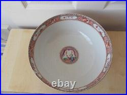 18th c Chinese Large Mandarin Famille Rose Bowl Qianlong Period