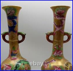 18th century Chinese famille rose Artemesia Chinese mark, kangxi, Qianlong