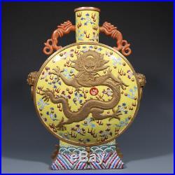 19.7 Old qianlong marked famille rose Porcelain painting dragon beast ear vase