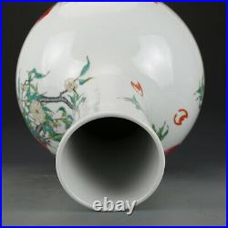22.4 Old china porcelai qing dynasty qianlong mark famille rose peaches vase