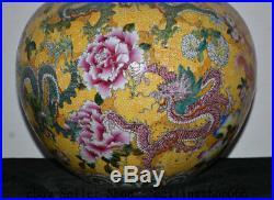 22 Qianlong Marked Old China Famille Rose Porcelain Dragon Flower Bottle Vase