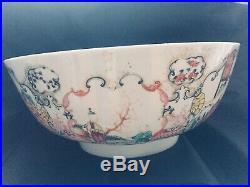 29cm Qianlong Famille Rose Punchbowl