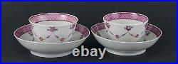2Chinese Export Porcelain Famille Rose Teacups & Saucers Qianlong 1736-1796