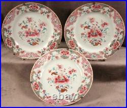 3 18th c. Chinese Famille Rose Floral Plates Yongzheng/Qianlong Period. #32