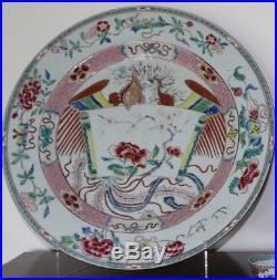 43cm 18th Chinese Porcelain Charger Pair Famille Rose Kangxi Yongzheng Qianlong