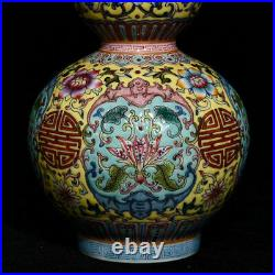 5 Qianlong Marked China Famille Rose Porcelain Palace Gourds Flower Bottle Vase