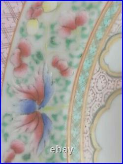 54 Antique Chinese Yongzheng Qianlong Periode Famille Rose Quail Dish Plate